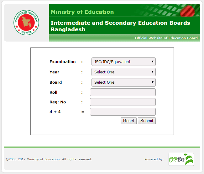 Alim Exam Result 2017