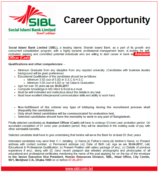 Social Islami Bank Limited Job Circular 2017