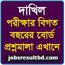 Dakhil board Question